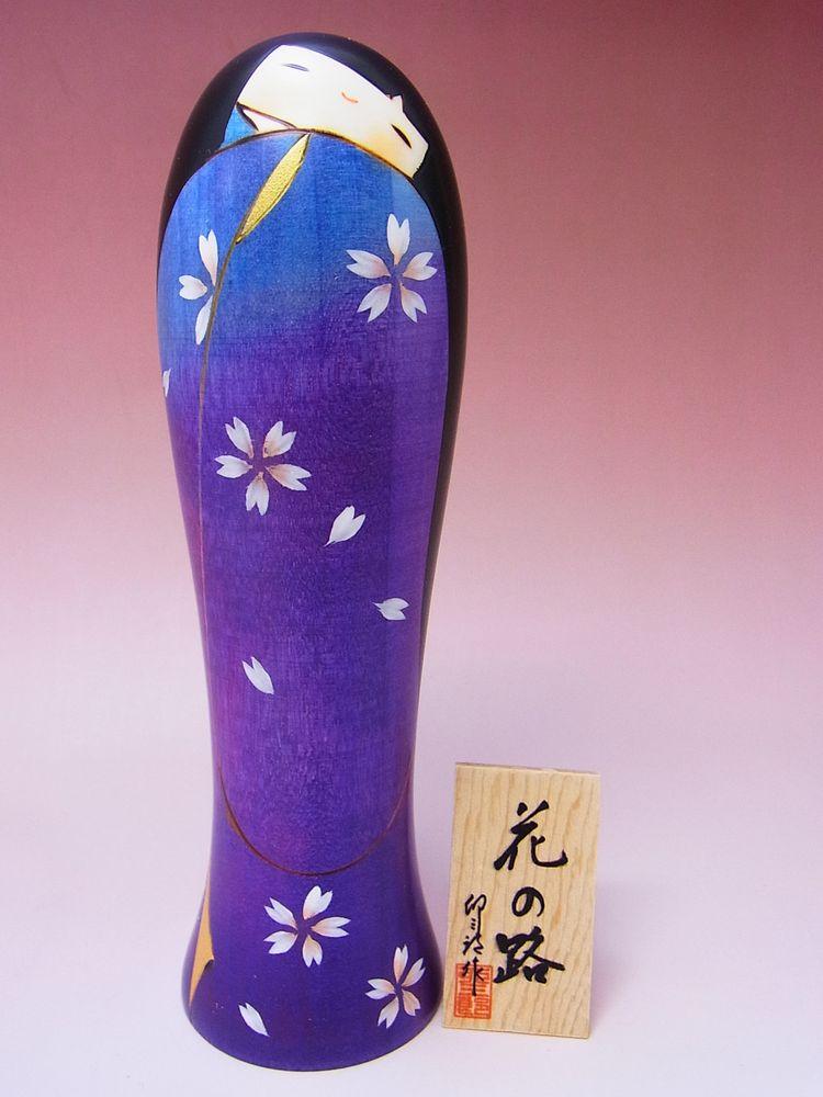 日本のおみやげ ホームステイのお土産 2020 倉 海外の友人へのプレゼント 外国人へのギフト 外国人が喜ぶ日本土産 花の路 海外出張の手土産 卯三郎こけし