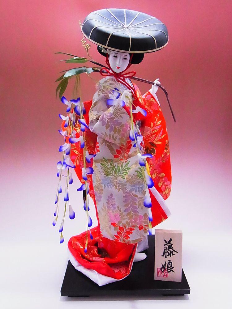 【日本のおみやげ】◆日本人形10号【藤娘】尾山作「特上品」※着物の絵柄はイメージとなります。