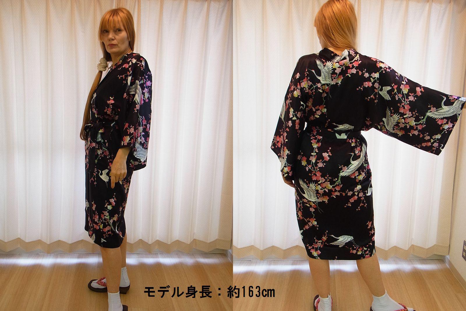 【日本のおみやげ】◆外国人向けシルクハッピローブ【梅鶴】女性用(フリーサイズ)