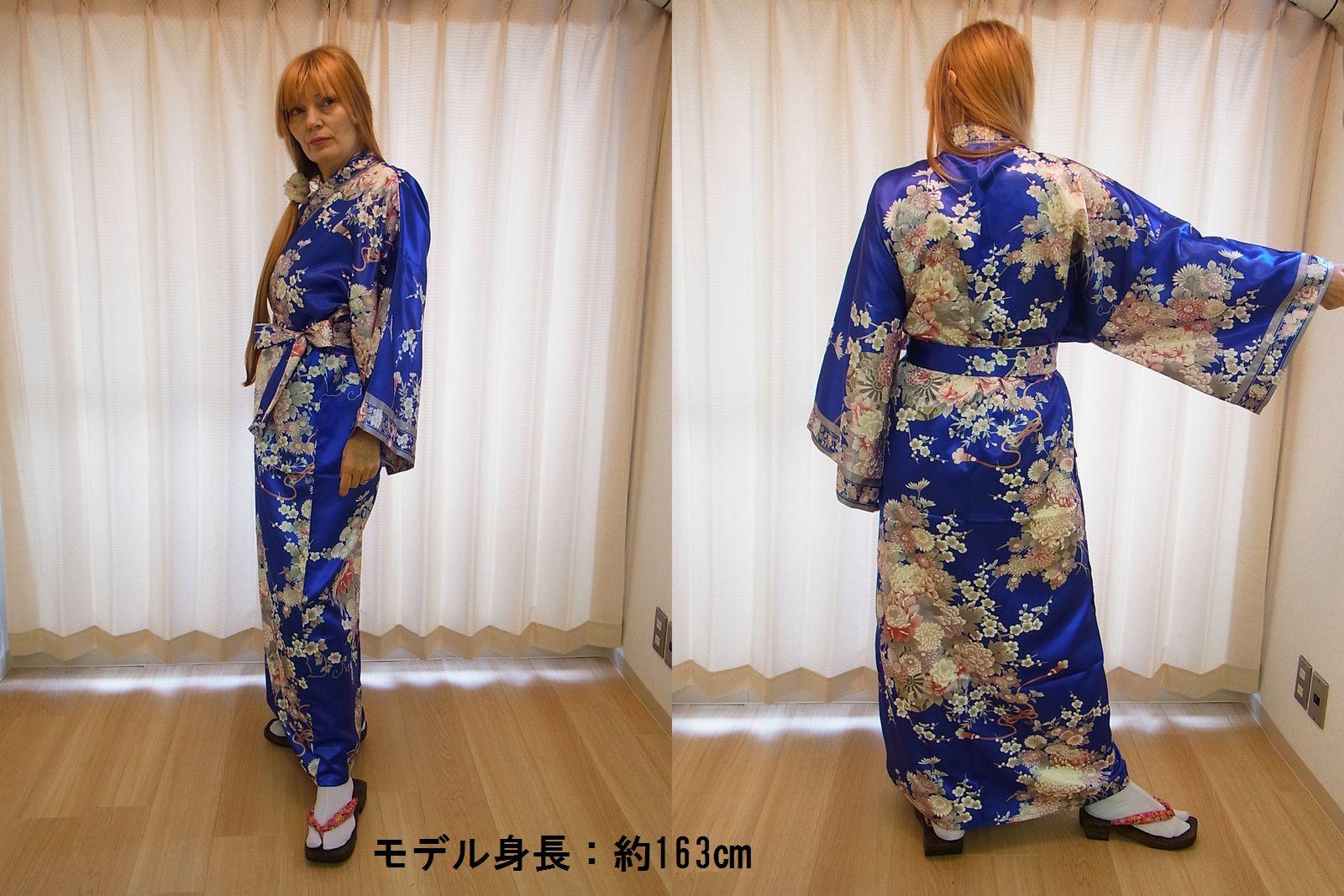 日本のお土産|日本のおみやげホームステイ おみやげ|日本土産◆外国人向け着物【花車】女性用