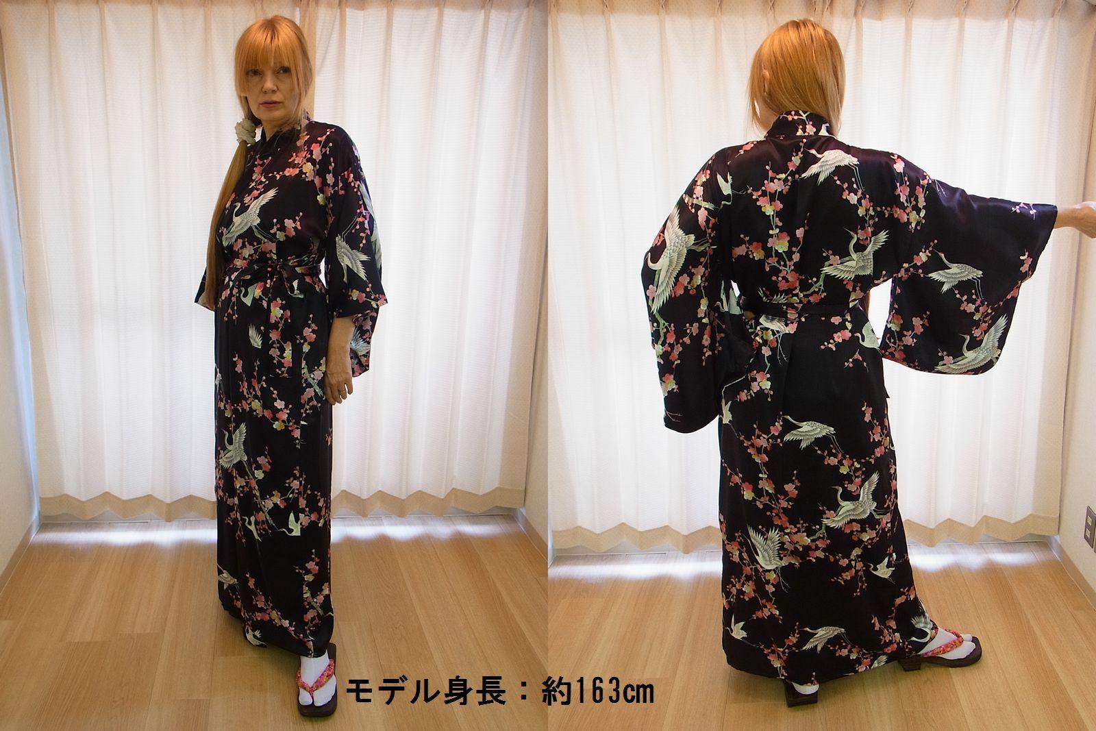 【日本のおみやげ】◆外国人向けシルク着物【梅鶴】女性用(フリーサイズ)