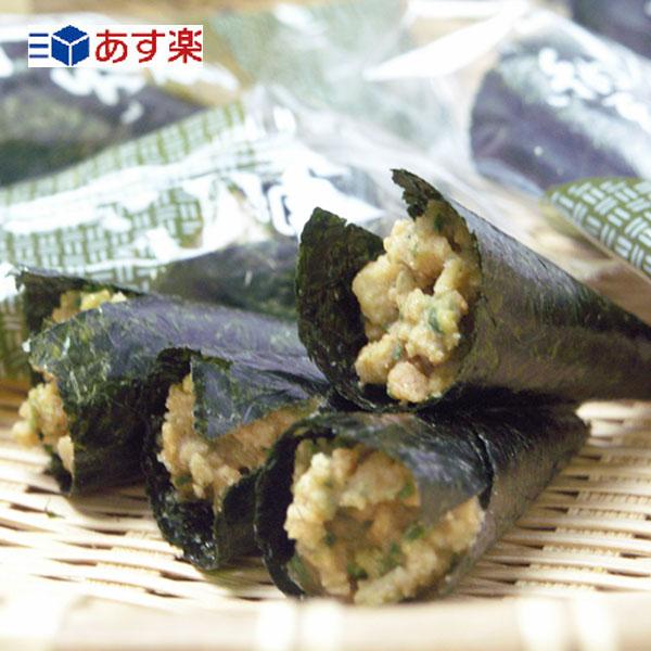 【あす楽対応】芸能人のご用達手巻納豆(手巻き納豆) 2袋セット