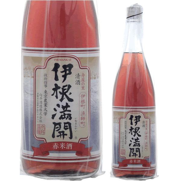 古代米で仕込んだ赤い純米酒 送料無料 京都 向井酒造 伊根満開 情熱セール 純米 赤米 人気ブランド 720ml 古代米