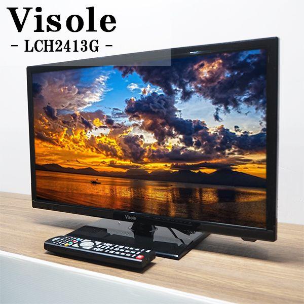 【中古】TA-LCH2413G/液晶テレビ/24V/Visole/ビソレ/LCH2413G/地上デジタルハイビジョン/USB/2017年モデル/美品♪