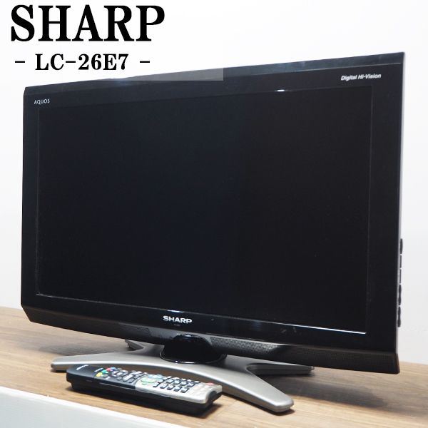 【中古】TA-LC26E7/液晶テレビ/26V/SHARP/シャ-プ/LC-26E7/BS/CS/地上デジタル/HDD録画対応/HDMI端子/2010年モデル/美品♪