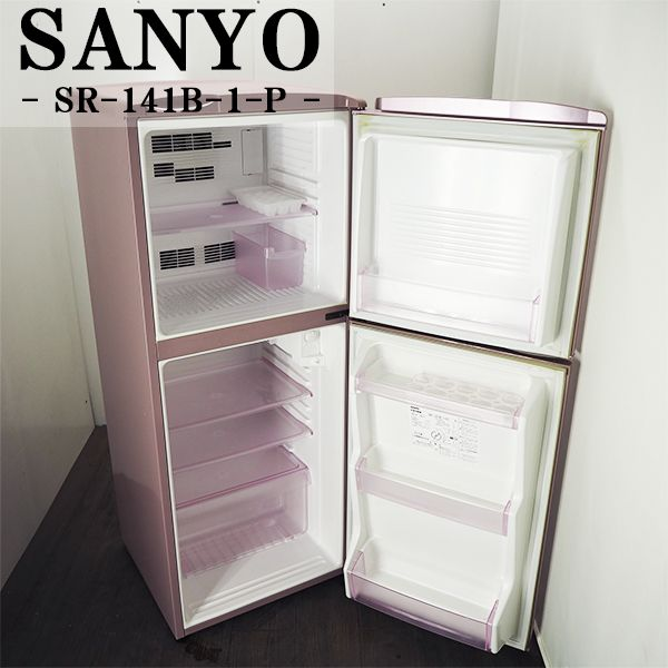 【中古】LB-SR141B1P/冷蔵庫/137L/SANYO/サンヨー/SR-141B-1-P/トップフリーザー/オシャレピンク/霜取り不要/2001年モデル