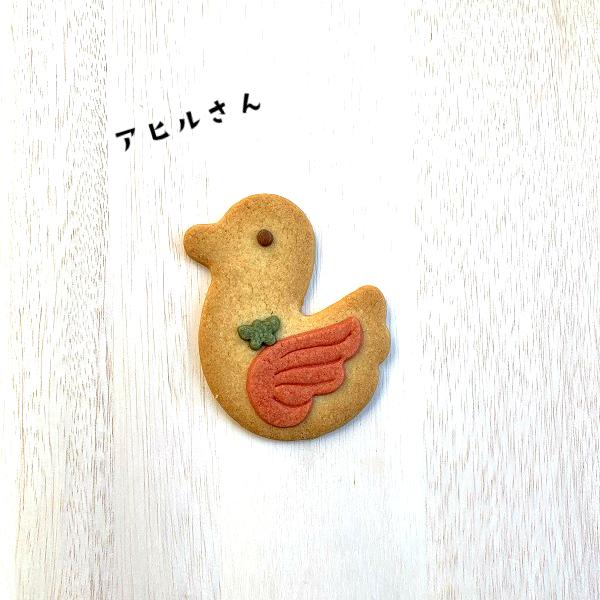 ウェディングギフト クッキー ■アニマル スイーツ■とってもかわいいクッキーを発見 おもたせやプチギフトにいかがですか? 動物クッキー アヒル アニマル スイーツ 単品 ウエディングギフト おもたせ 1枚 ギフト ショッピング 大幅値下げランキング プレゼント 粗品 メルヘンクッキー クリスマス