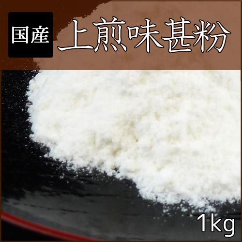 Fine grade sticky rice powder [Mijinko powder] 1kg