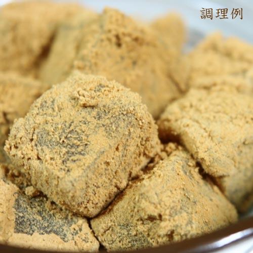 !稻草び年糕粉