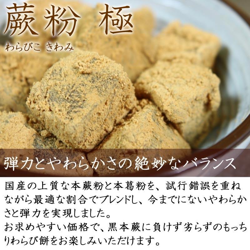稻草び年糕と的安排粉