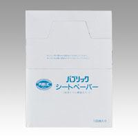 【SB】 ネピア パブリックシートペーパー 1箱100枚入×50箱 01922