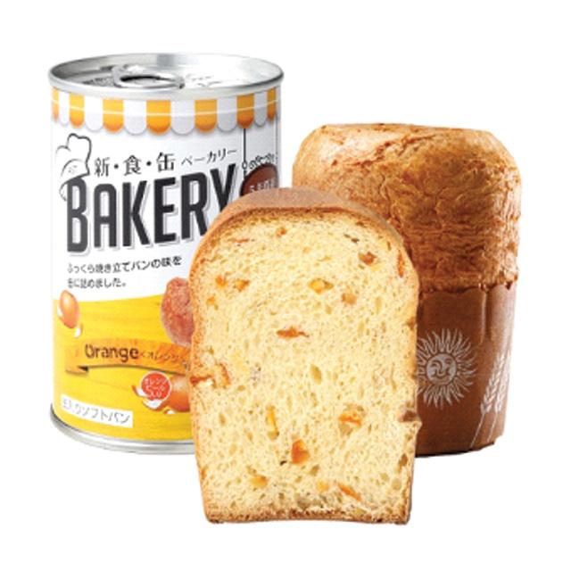 ○お取り寄せ商品 送料無料 新・食・缶ベーカリー 缶入りソフトパン・オレンジ(5年)×24缶入 缶パン 非常食 04903
