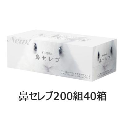 KyotonoChottoSerebunaOmise: ★★★★! Kept moist tissue Napier ...