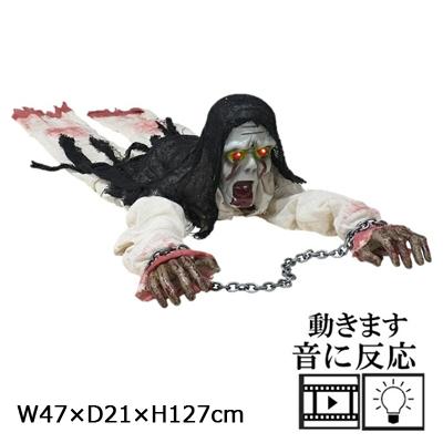 ●代引き不可 送料無料 ハロウィン 動く ゾンビ 人形 全長127cm [hw456] 73922