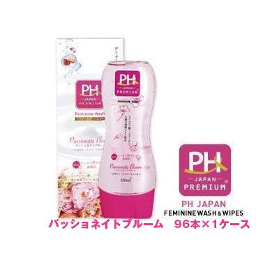 ●送料無料 オアシスPH JAPAN PREMIUM (ピーエイチジャパンプレミアム) フェミニンウォッシュ パッショネイトブルーム ×96本(1ケース)01850