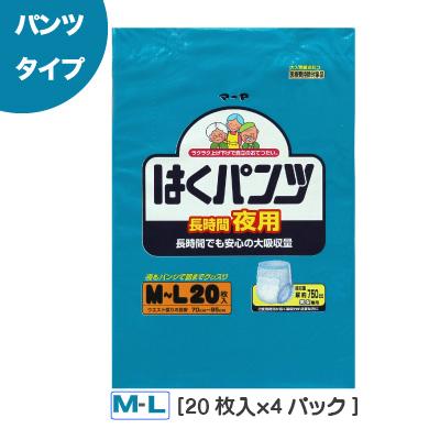●代引き不可 送料無料 東陽特紙 マーヤはくパンツ 長時間用 M~Lサイズ 20枚×6パック(3070211)73157