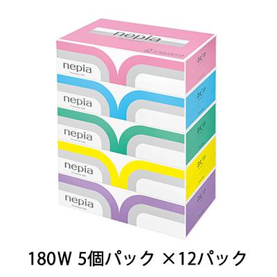 送料無料 まとめ買い ケース販売 ケース買い 激安 ボックス ティッシュペーパー ボックスティッシュ 人気 期間限定今なら送料無料 ネピア プレミアムソフト なめらか 5箱×12パック 00191 売り込み ふんわり カラー やわらかい カラフル