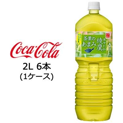 ペット ボトル 賞味 期限