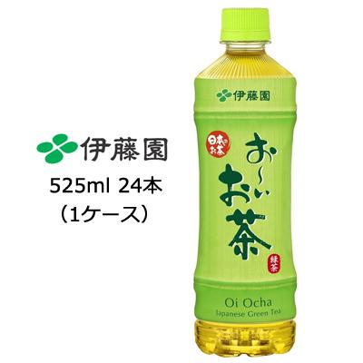 伊藤園 お~いお茶 おーいお茶 500ml 600ml 24本 525ml ペットボトル 送料無料 高品質 49306 PET×24本 新着 緑茶