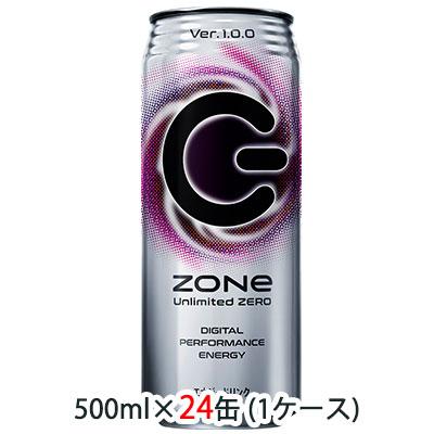 サントリー セール特価 SUNTORY 500ml エナジードリンク 24本 缶 取寄 送料無料 ZERO 48043 ストアー Ver. 1.0.0 1ケース ZONe 24缶