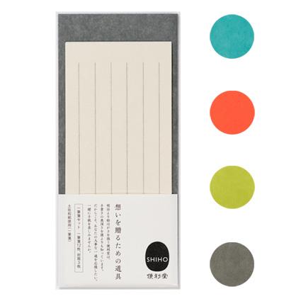 想いを贈るための道具 DM便可 格安 価格でご提供いたします SHIHO便利堂 品質保証 全4色 一筆箋セット