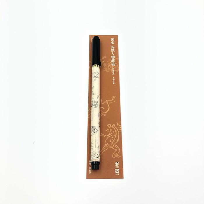 書きやすい筆ペンに名品の絵柄をあしらいました 早割クーポン 和風 可愛い 美術 京都 習字 業界No.1 DM便可 鳥獣人物戯画 紙巻筆ペン〈国宝 相撲 〉