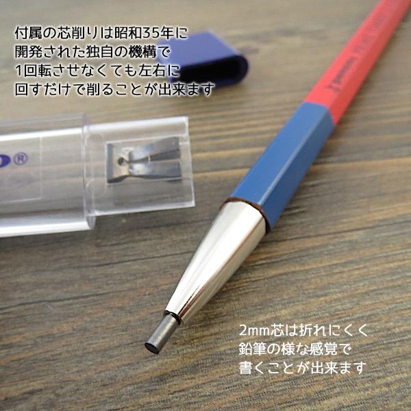 高潮 PENCOx 北极星铅笔总理木材 2 毫米灯芯持有者-红色