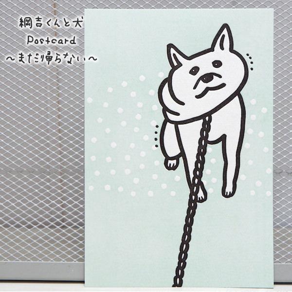 和紙田大學・綱吉くんと犬ポストカード~まだ帰らない~コットン100%阿波和紙使用