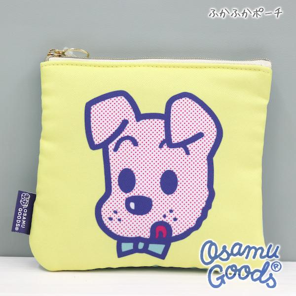 80年代から変わらずの人気OSAMU GOODS 早割クーポン オサムグッズ誕生40周年記念クッション性のあるふかふかポーチ DOG 超目玉