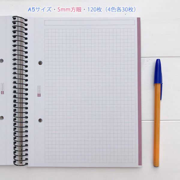 miquelrius notebook  Kyotobunguya: Notebook belonging to index and perforation + punch ...