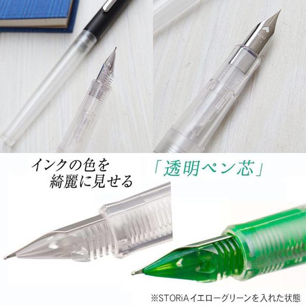明确对水手 highersneo 清除 [] 高 Ace 新清除笔笔芯 !