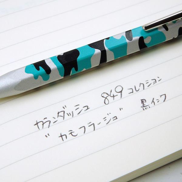 卡兰冲 849 迷彩限量版藏品 (鸭)-敲类型圆珠笔