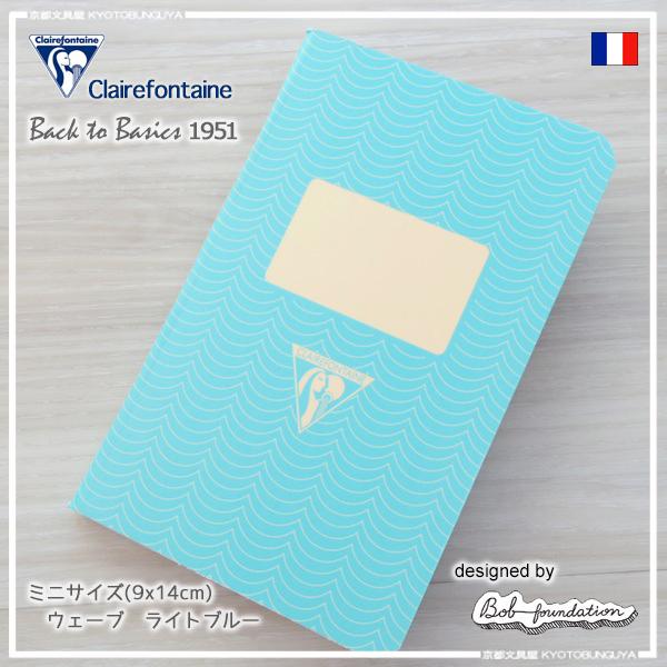 clairefontaine BACK TO BASICS 1951复版笔记本线9x14系列淡蓝色波