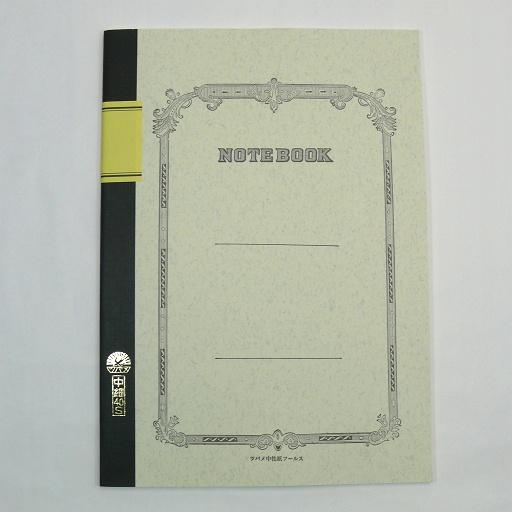 燕笔记本大学笔记本B5 40张B格(6毫米)35行
