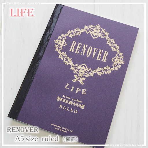 LIFE RENOVER A5 size-8 mm lined notebook