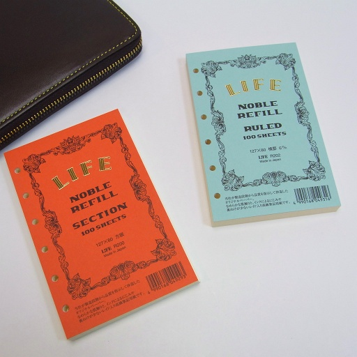 LIFE noble system diary refill mini 6 hole size (grid, horizontal rule)