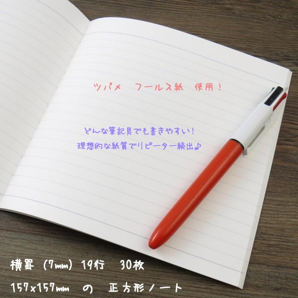 方形笔记 (7 毫米) 笔记本 19 第米菲 (方格式) 字条米菲 x 燕行 30 张大纸