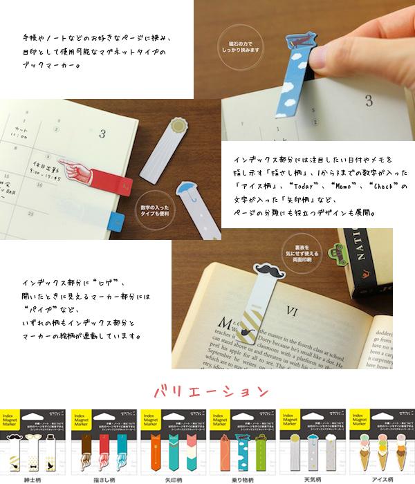 宓目标页可以立即找到 ! 索引磁铁标记 6 种