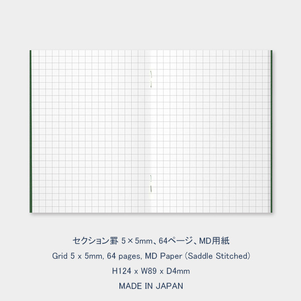 MIDORI 旅行笔记本护照大小笔芯节 (平方) MD 论文