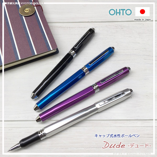 Ohtodde [dude] Cap water ball-point pen and 0 5 mm (fine) hexagonal shaft,  heavy design [made in Japan]