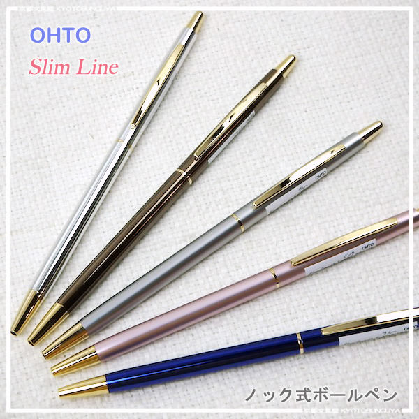 OHTO Slim Line ballpoint pen extra fine point pen