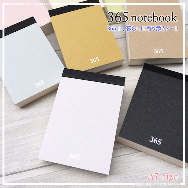 365 Days A Year Using Paper Notebook A7 Memo Tear Off Calendar Note New Japan Made