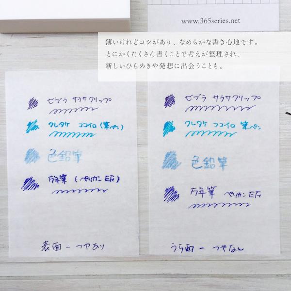 Countdown to Christmas 365 notebook Premium [A6] paper notebook new Japan calendar Japan made