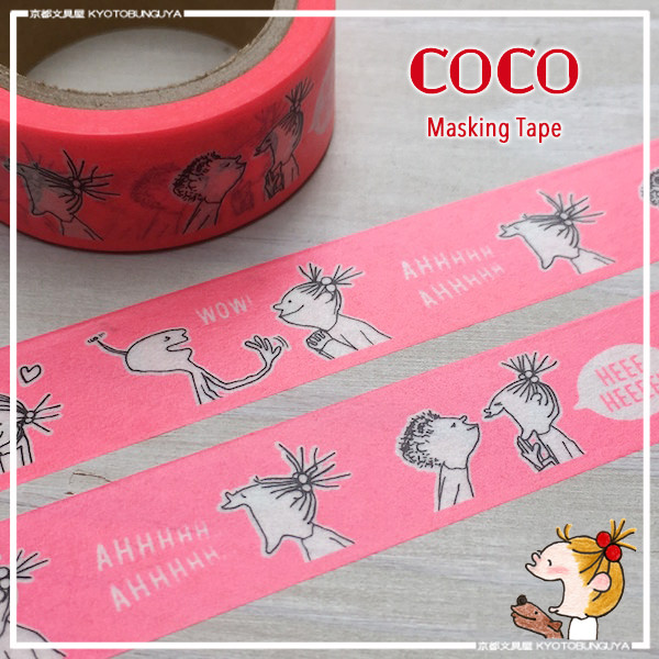 Greeting life coco masking tape classic red