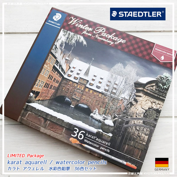 Kyotobunguya Rakuten Global Market STAEDTLER Amountlimited - Package of map colors