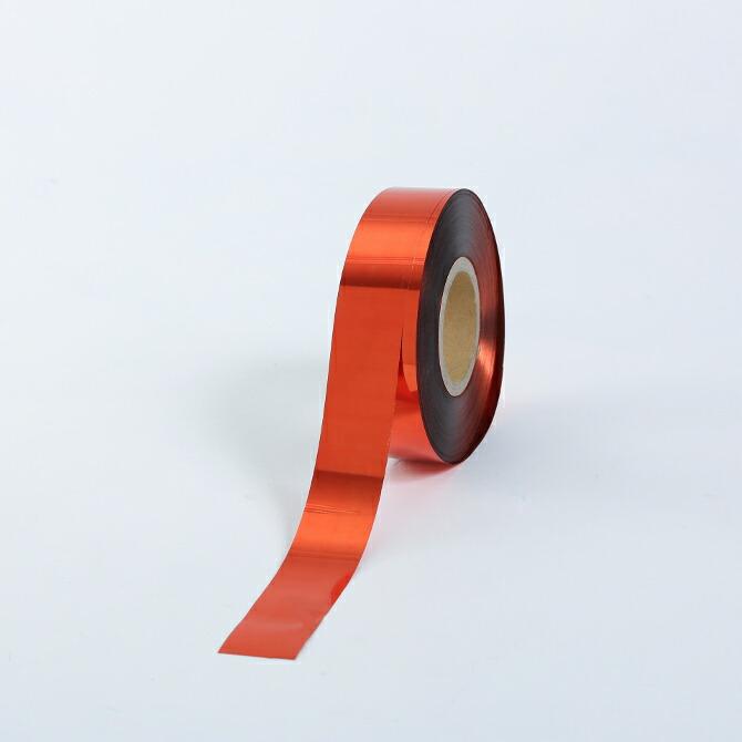 メッキテープ 赤。ポンポン製作の他、パーティー会場などの飾りつけ、コンサートやライブに!! メッキテープ【カラー:赤】【テープ】【25mm幅×200m】ポンポン製作の他、パーティー会場などの飾りつけ、コンサートやライブに!!