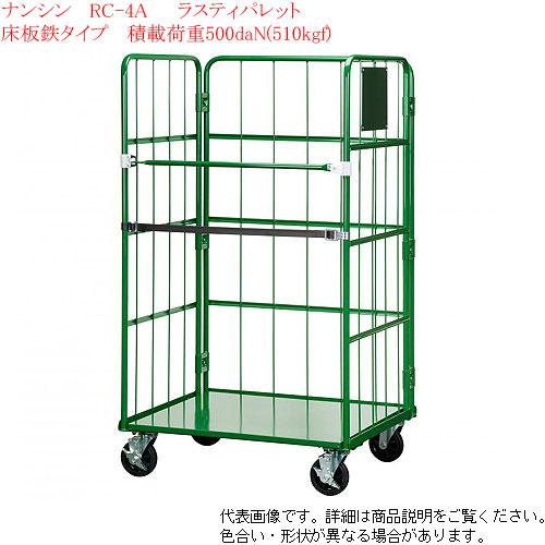 ナンシン(nansin) / かご台車(床面スチール製)ロールボックスパレット / RC-4a / 最大積載重量500kg / (グリーン)【個人様宅配送不可】