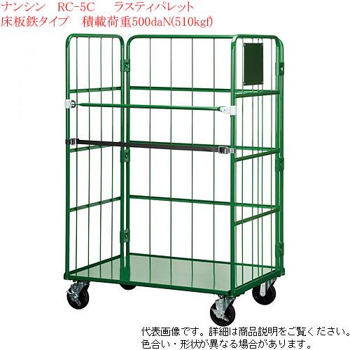 ナンシン(nansin) かご台車(床面スチール製)ロールボックスパレット / RC-5C / 最大積載重量500kg / ラスティーパレット(グリーン)【個人様宅配送不可】