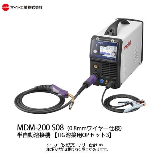 マイト工業 半自動溶接機 単相100V・200V兼用 Co2/MAG・MIG・TIG・手棒アーク溶接 MDM-200【0.8mmワイヤー仕様 TIG溶接セット3】