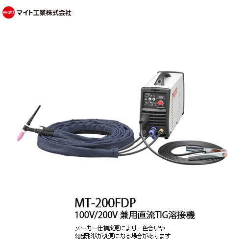 送料無料 直流 マイト工業(might) 直流 TIG溶接機 送料無料 MT-200FDP MT-200FDP 100V/200V兼用, 金物広場 みなと屋:f96852c8 --- officewill.xsrv.jp